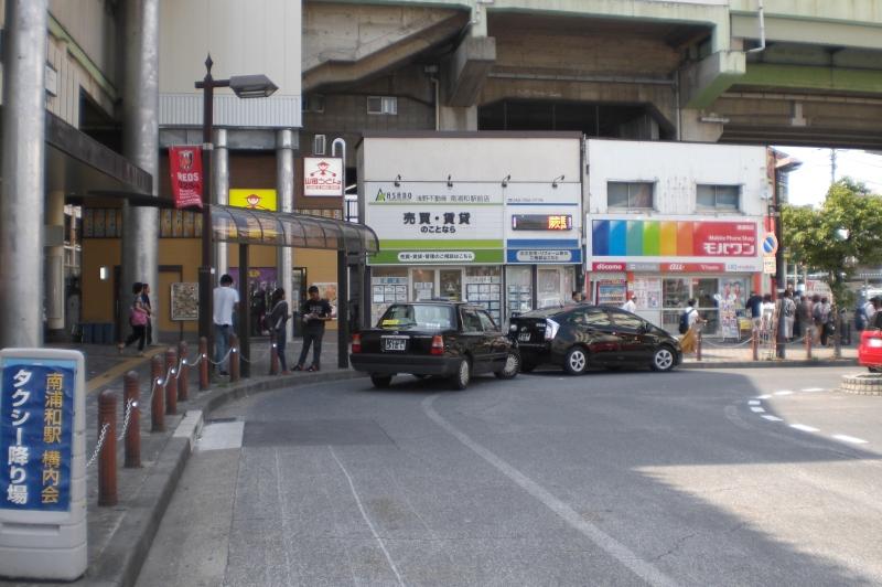 南海浦和駅東口