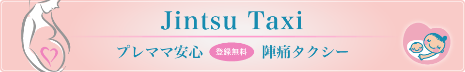 jiutsu_bana